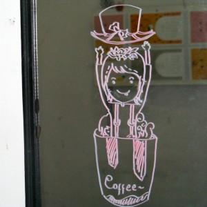 gambar review ke-2 untuk Crayola Window Markers
